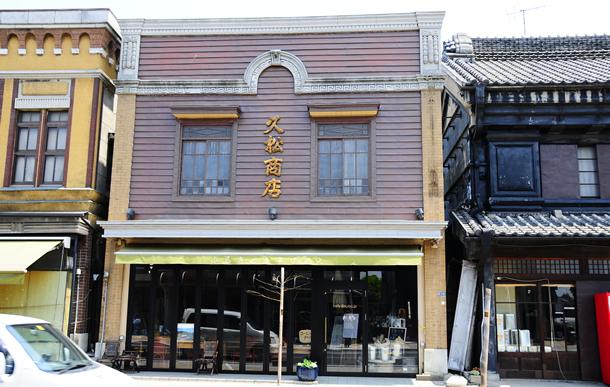画像:久松商店