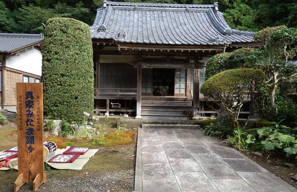 画像:明圓寺