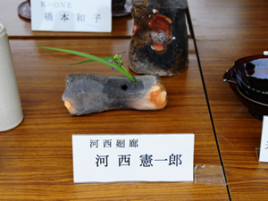 画像:薪窯倶楽部 廻廊窯(河西 憲一郎)