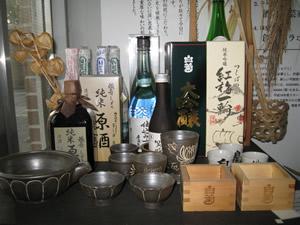 画像:白菊酒造04