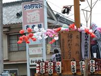画像:柿岡のおまつり(八坂神社祇園祭)02