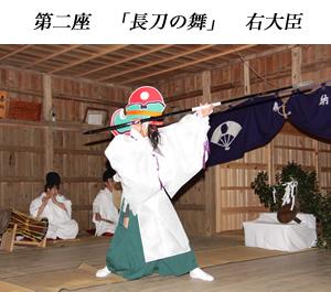 画像:根小屋七代天神社 代々神楽04