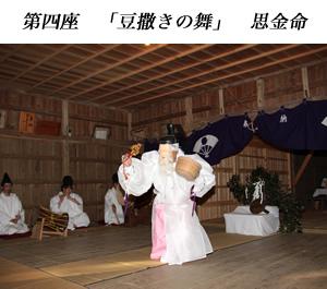 画像:根小屋七代天神社 代々神楽06