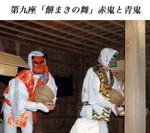 画像:根小屋七代天神社 代々神楽09