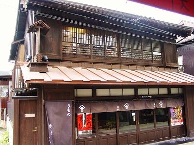 画像:栗山呉服店(2)