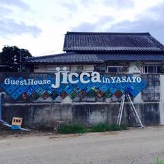 『ゲストハウスjicca1』の画像