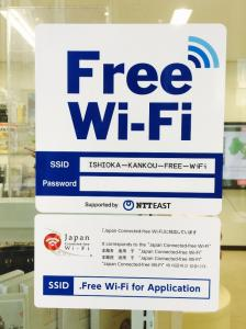 『wifi 案内』の画像