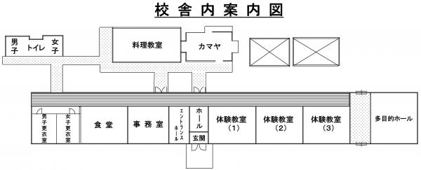 『施設概要_校舎平面図』の画像