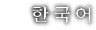 korean pdf